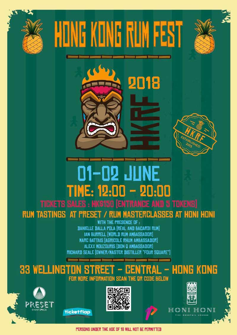 hongkongrumfest2018 locandina